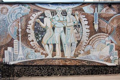 04 H. Soldatov, 1980s. Vinnytsia InterregionalCollege №4, Vinnytsia. Ceramic mosaic