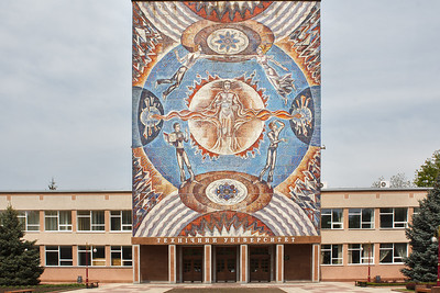 10 Anatolii Dvorskyi. Muse of Science. Kirovohrad NationalTechnical University, Kropyvnytskyi. Colored smalto