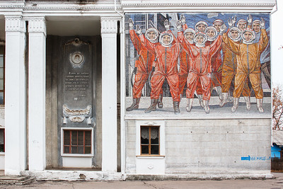 09 Unknown artist. Volodymyr Sosiura House of Culture,Lysychansk. Colored smalto