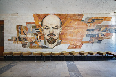 15 L. Sydorenko, A. Kotliar. Lenin, The Banner of Generations, 1972. Municipal Palace of Culture