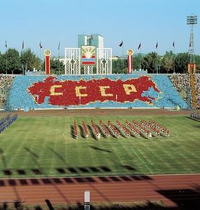 Taschkent Propaganda - Foto © Haus der Fotografie, Taschkent