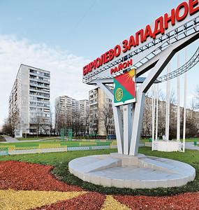 Moskau Mikrorajon - Foto © Philipp Meuser