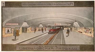 Design project for Sverdlovskaya Ploshchad Station.Designentwurf für die Sverdlovskaya Ploshchad Station.Image: © Metrogiprotrans