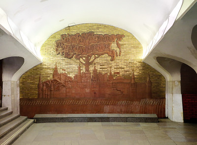 The Tree of Friendship of Soviet Nations at Borovitskaya Station on the Serpukhovsko-Timiryazevskaya line. Architects: L. N. Popov, V. S. Volovich and G. S. Mun, 1986. Artist: I. Nikolayev.Freundschaftsbaum der Sowjetischen Nationen in der Borovitskaya Station, Serpukhovsko-Timiryazevskaya Linie. Architekten: L. N. Popov, V. S. Volovich und G. S. Mun, 1986. Künstler: I. Nikolayev.Image: © Philipp Meuser