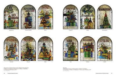 Glass mosaics at Trubnaya Station on the Lyublinsko-Dmitrovskaya line. Architects: V. Z. Filippov, S. A. Petrosyan,A. V. Ruban, T. A. Silakadze, T. V. Petrova and S. B. Prytkova, 2007.Glasmosaiken der Trubnaya Station an der Lyublinsko-Dmitrovskaya Linie. Architekten: V. Z. Filippov, S. A. Petrosyan,A. V. Ruban, T. A. Silakadze, T. V. Petrova und S. B. Prytkova, 2007.