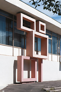 09 Sovremennik Kino | Sovremennik Cinema. 1974. Architekten | Architects: G. Sokolovsky, L. Anvelt. Charkiv | Kharkiv