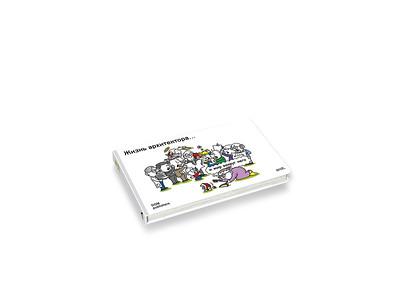 544-9_Cover 3D_Presse
