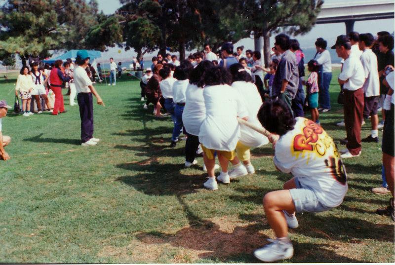 Oct 1992 Grand Reunion - San Diego, CA