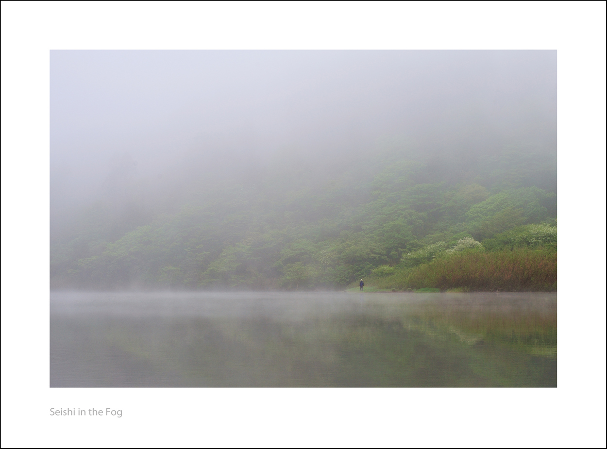 Day 149. May 29. Friday evening Seishi and I made a quick trip to our get-away in Hakone. I had forgotten a few things in the fridge that were in grave danger of spoiling, so we really needed to go. Saturday was rainy and foggy, but we took our cameras to a nearby lake. It is the same place we visited on January 2nd.