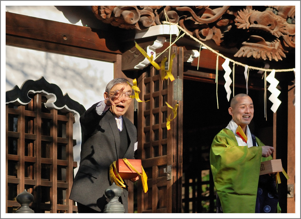 February 3 is Setsubun.  It is the day for throwing soy beans to chase out bad luck and invite good luck.  At Setagaya Kannon they also toss 5 yen coins that have yellow streamers tied to them.  As you can imagine, it is a hugely popular event, especially among the children.