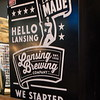 3/16   Dinner at Lansing Brewing Company