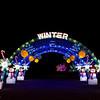 December 21, 2018 -- Winter
