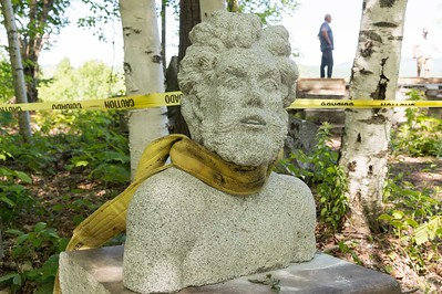 The bust of a new sculpture along the Millstone Trails in Websterville awaits placement on Tuesday.  Josh Kuckens/Staff Photo