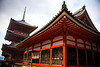 An orange shrine and pagoda at Kyoto's Kiyomizudera (清水寺)