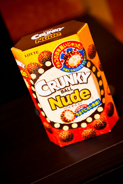Just found the best Japanese snack ever. Or at least the best named snack ever; the chocolate inside isn't that great...