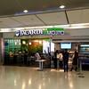 Miami International Airport -- 12/18/15