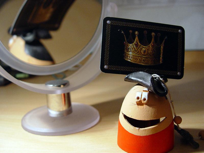 2006-08-25_11076 Mirror, mirror on the wall... Spiegel, Spiegel an der Wand... Espejo, espejo a la pared...