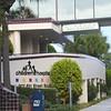 All Children's Hospital St Pete 007
