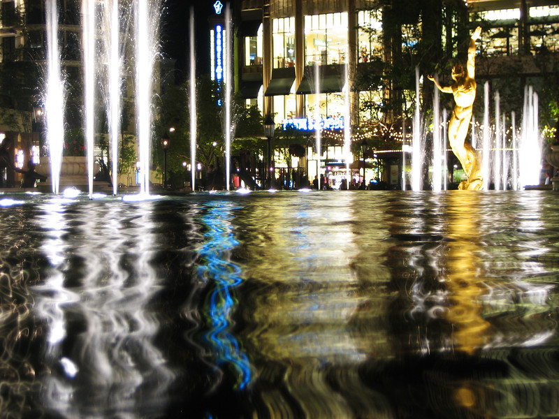 Americana Fountain