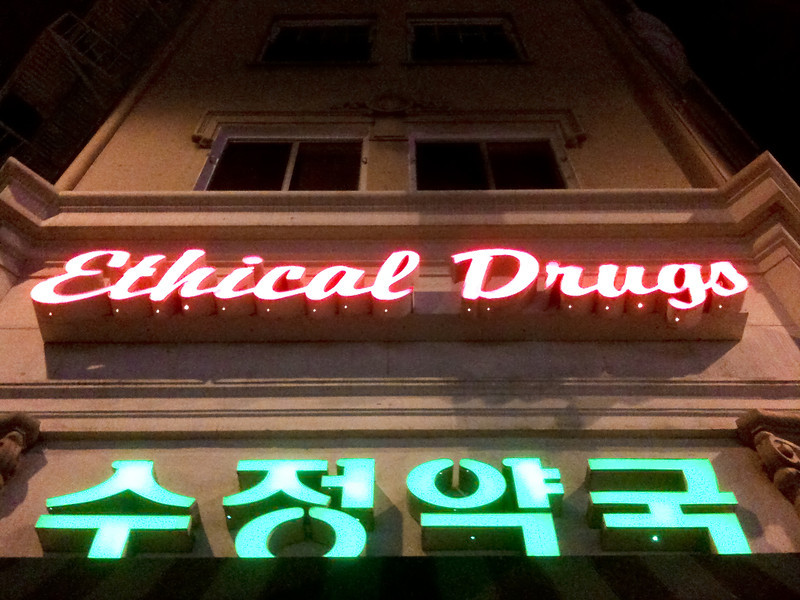 Ethical Drugs