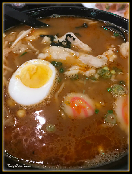 Spicy Chicken Ramen