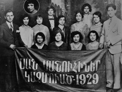 This 1929 photo was taken in New York City, it shows the Male/Female Aid for Education group. The Armenian Relief Society is celebrating its centennial this year. Glendale, CA 9/16/2010 (John McCoy/staff photographer)