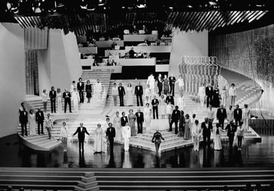 Academy Awards 1978