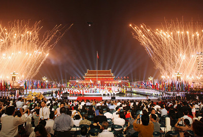 China Olympic Beijing A Year Away