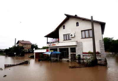 BULGARIA FLOODING