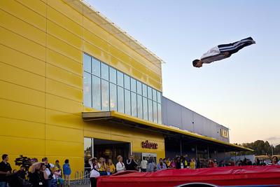 IKEA Oregon