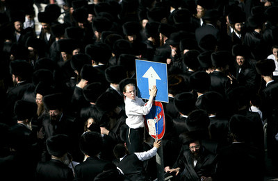 APTOPIX MIDEAST ISRAEL JEWISH WEDDING