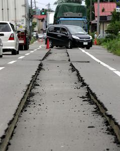 APTOPIX Japan Quake