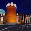 Salvador Dali Theatre-Museum in Figueres, Spain, displays Dali's signature eggs on main tower