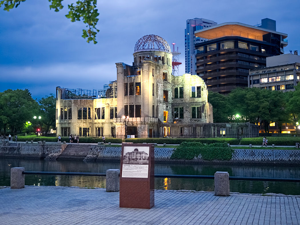 The Atomic Bomb Dome in Hiroshima, Japan