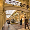Inside the famous Gum Department Store in Red Square, Moscow, Russia
