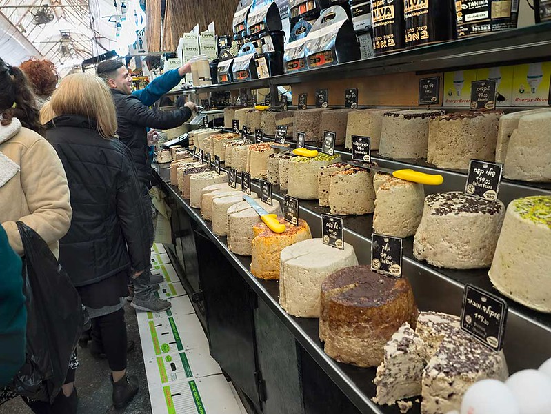 Mountains of Halva at Machane Yehuda Market in Jerusalem, Israel. My favorite? The sugarless coffee bean.