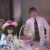 Yaden Time Warp 1996:  Easter in Mansfield