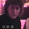 Julie Yaden - 1990 (Dec) - Age 36 - Corsicana, TX  (Captured from VHS Video Tape)