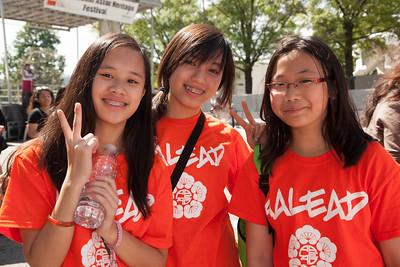 Asian American LEAD