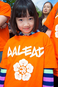 Founded in 1998 by Ms. Sandy Dang, AALEAD's mission is to promote the well-being of low-income and underserved Asian American youth through education, leadership, and community building.