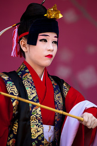 Dancers of Okinawa