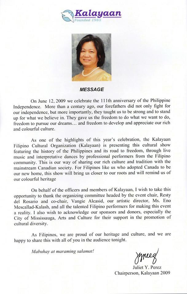 Malayang Pilipinas 20056
