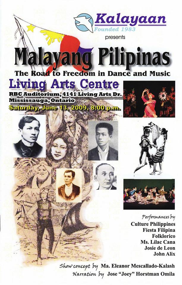 Malayang Pilipinas 10052