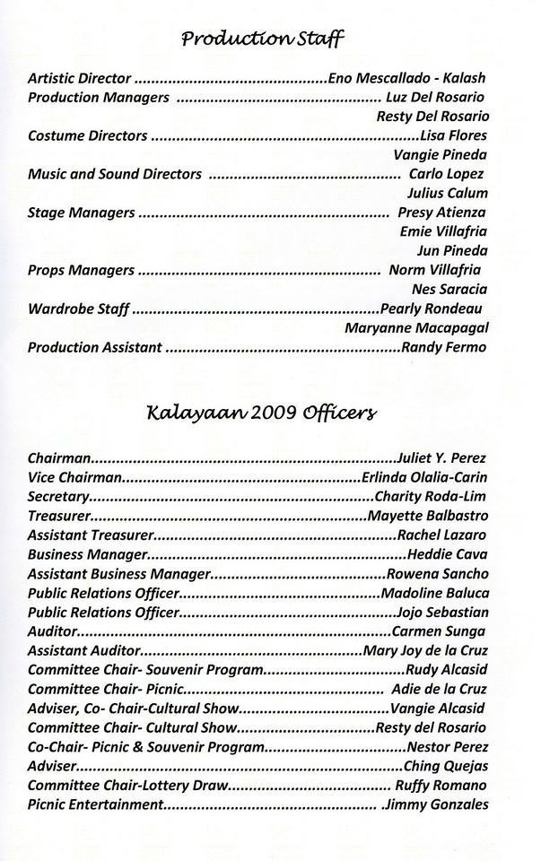 Malayang Pilipinas 150069