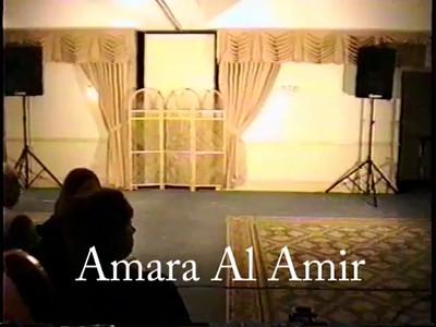 Amara in Sahada