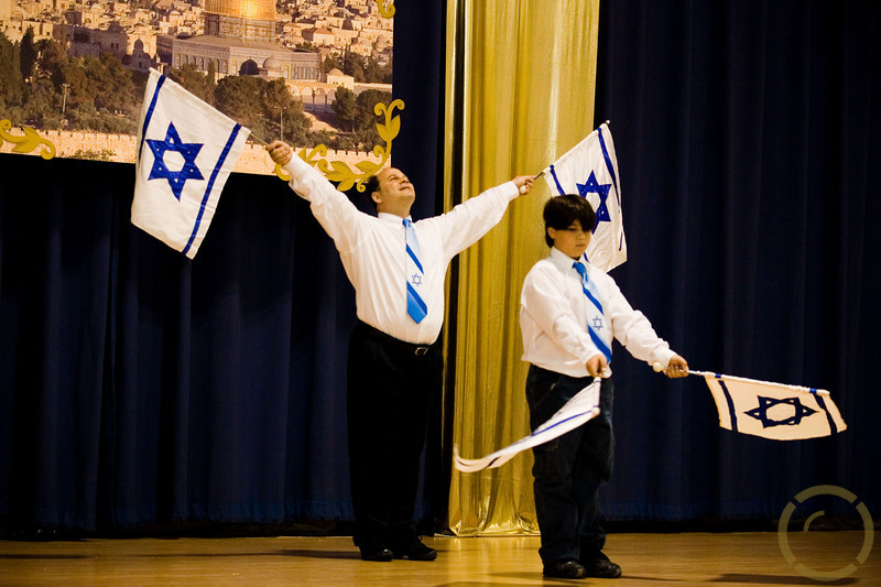 for_israel_with_love_012