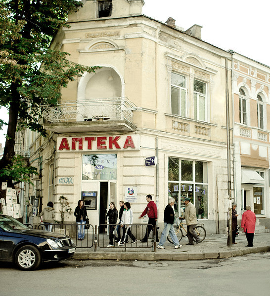 Pharmacy, I, Side Street, Vidin, Bulgaria