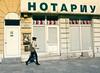 High Boots, Promenade, Vidin, Bulgaria