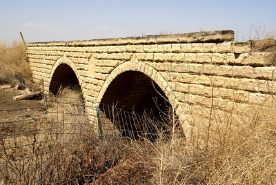 Double stone arch bridge over Dry Creek northeast of Hanston