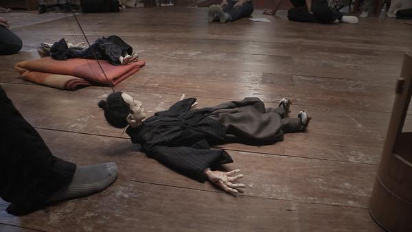 Tadayoshi floor